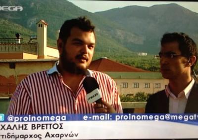 Στον τηλεοπτικό σταθμό MEGA για το θέμα της Αμυγδαλέζας