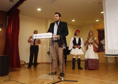 Ανάδειξη του Αχαρναικού Πολιτισμού στην αίθουσα εκδηλώσεων του Δήμου Αχαρνών