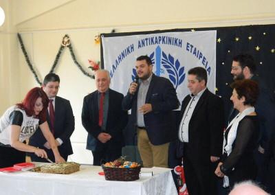 Έμπρακτη στήριξη στην Αντικαρκινική Εταιρεία Αχαρνών και στον Πρόεδρο Παναγιώτη Καζανά