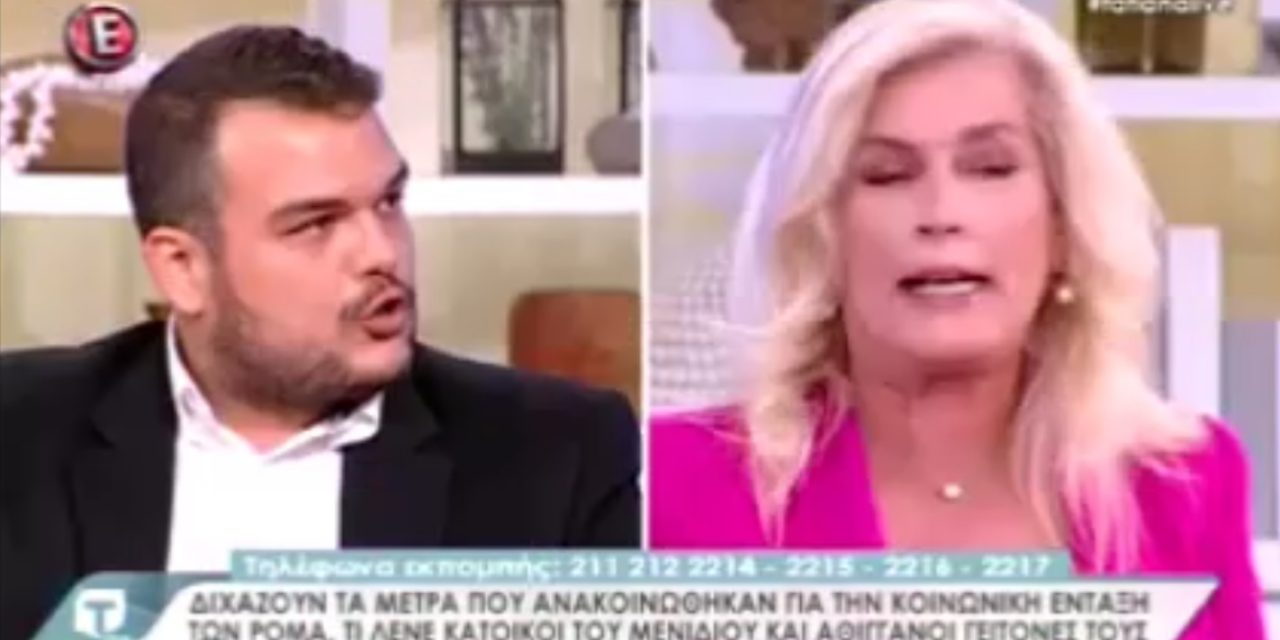 Σφοδρή αντιπαράθεση Μιχάλη Βρεττού με βουλευτή του ΣΥΡΙΖΑ για την εγκληματικότητα