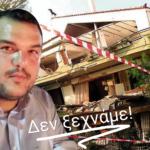 Ο Μιχάλης Βρεττός θυμάται το σεισμό του '99