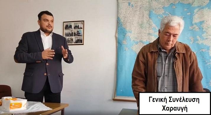 Στη γενική συνέλευση της Χαραυγής ο Μιχάλης Βρεττός (βίντεο)