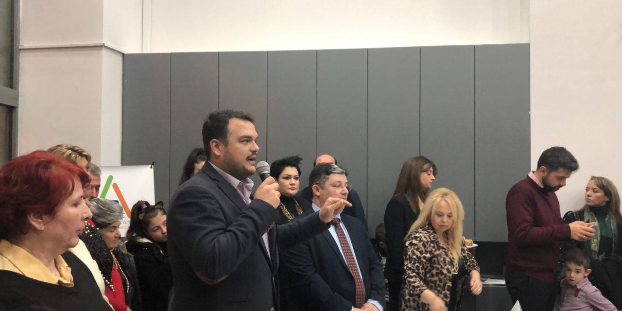 Ευχές με την κοπή της βασιλόπιτας για την παράταξη Αχαρνές Υπερήφανος Δήμος