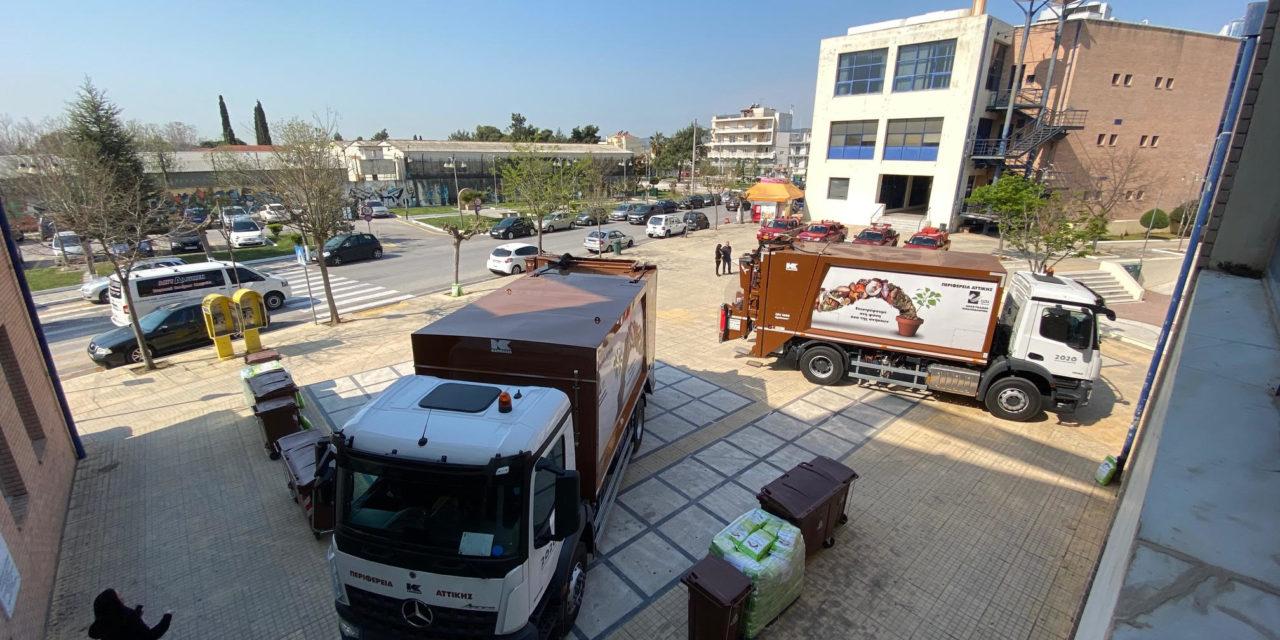 Δύο νέα απορριμματοφόρα παρέλαβε ο Δήμος Αχαρνών